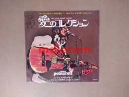 45T MICHEL POLNAREFF  Qui A Tué Grand Maman JAPAN 7 Single Gatefold Paper Sleeve - Vinyl Records