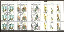 1988 Vaticano Vatican ANNO MARIANO  MARIAN YEAR 6 Serie Di 6v. In Blocco Usate Ann.FDC - Used Stamps