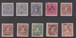 India Cochin - Selection Of 10 Used - Cochin