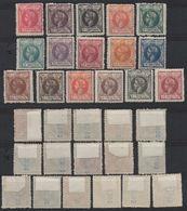 N397.-. ELOBEY, ANNOBON Y CORISCO 1905 - SC#: 19-34 - MH - 10 P ARE THIN - KING ALFONSO XIII.. SCV: US$ 811.00 - Elobey, Annobon & Corisco