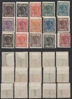 N399.-. ELOBEY, ANNOBON Y CORISCO 1907 - SC#: 39-53 - MH - KING ALFONSO XIII.. SCV: US$ 111.00 - Elobey, Annobon & Corisco