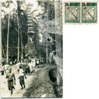 INDONESIA  Religious Ceremony  Nice Stamps - Indonesia