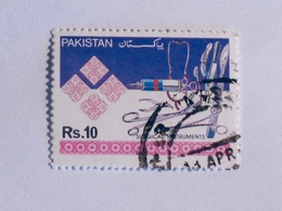 PAKISTAN 1992   LOT# 14  Industries - Pakistan