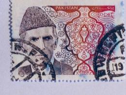PAKISTAN 1994   LOT# 18 - Pakistan