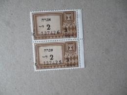 ISRAEL SG REVENUE? MINT With TAB As Per SCAN - Non Classés