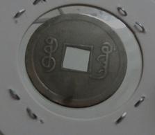 China Coin Qing Ch'ng Dynasty Kwang-Tung Machine Struck 1 Cash 24mm 1889 - 1908 #3 - China
