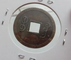 China Coin Qing Ch'ng Dynasty Kwang-Tung Machine Struck 1 Cash 24mm 1889 - 1908 #1 - China