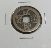 Ancient China Bronze Coin Qing Ch'ng Dynasty #O5 - Chine