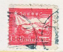 PRC  LIBERATED  AREA  EAST  CHINA  5L 30   (o) - China
