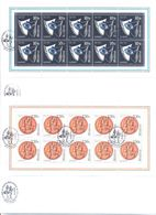 1998.  Europa 1998, FDC With 2 Sheetlets, Mint/** - Europa-CEPT