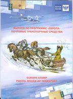 тройка сувенирный набор без ошибки редкость  2013год - 1992-.... Federación