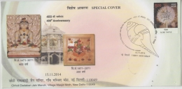 India  2014  Coneshells  Marine  Conch  Cancellation  NEW DELHI  Jainism  Special Cover   #  08392   D  Inde Indien - Coneshells