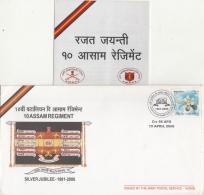 India  2006  Rhinoceros  Cancellation  Assam Regiment  Special Cover #  07449   D  Inde Indien - Rhinozerosse
