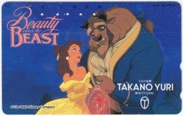 JAPAN G-608 Magnetic NTT [110-131813] - Cinema, Walt Disney, Beauty And The Beast - Used - Japan