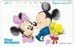 JAPAN G-628 Magnetic NTT [110-86441] - Walt Disney, Mouse Family - Used - Japan