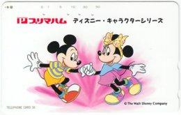 JAPAN G-659 Magnetic NTT [110-813] - Walt Disney, Mouse Family - Used - Japan