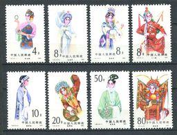 221 CHINE 1983 - Yvert 2600/07 - Opera De Beijing Femme Costume - Neuf ** (MNH) Sans Trace De Charniere - Nuovi
