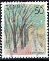 JAPAN # FROM 1995 STAMPWORLD 2370 - 1989-... Kaiser Akihito (Heisei Era)