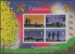 Papouasie Papua New Guinea 2008 Yvertn° Bloc 54*** MNH Cote 14 Euro Noël Kerstmis Christmas - Papouasie-Nouvelle-Guinée