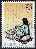 JAPAN # FROM 1995 STAMPWORLD 2393 - 1989-... Imperatore Akihito (Periodo Heisei)