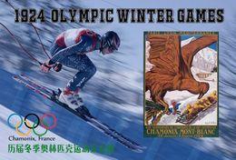 T88-1924 ]     1924 Chamonix France Olympic Winter Games , China Pre-paid Card, Postal Statioery - Winter 1924: Chamonix