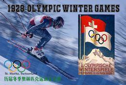 T88-1928 ]     1928 St. Moritz, Switzerland Olympic Winter Games , China Pre-paid Card, Postal Statioery - Winter 1928: St-Moritz