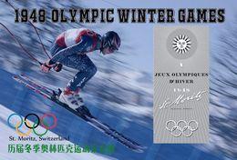T88-1948 ]     1948 St. Moritz, Switzerland  Olympic Winter Games , China Pre-paid Card, Postal Statioery - Winter 1948: St. Moritz