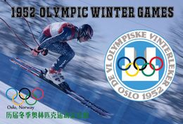 T88-1952 ]     1952 Oslo, Norway  Olympic Winter Games , China Pre-paid Card, Postal Statioery - Winter 1952: Oslo