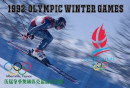 T88-1992 ]     1992  Albertville, France  Olympic Winter Games , China Pre-paid Card, Postal Statioery - Winter 1992: Albertville