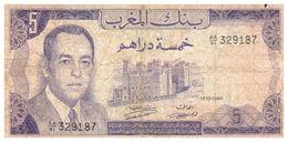 Billets > Maroc > Année  1970  > Valeur 5 - Marocco