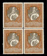 Russia 1914 . Mi 103 A, Zag. 130  MNH OG 11.5 - 1857-1916 Empire