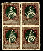Russia 1914 . Mi 99 C, Zag. 128 B  MNH OG 13,5 - 1857-1916 Empire