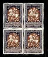 Russia 1914 . Mi 106 C, Zag. 133 B  MNH OG 13,5 - 1857-1916 Empire