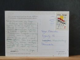 75/304      CP SYRIA TO DENMARK - Syria