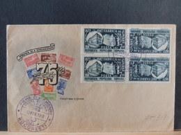 75/319  FDC  ROUMANIE  1947 - FDC