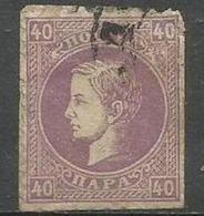 Serbia - 1869 Prince Milan 40pa Pale Mauve Used   SG 45B  Sc 23 - Serbia