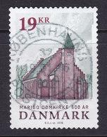 Denmark 2016    19 Kr Maribo Domkirke 500 Years Deluxe Cancel !! - Dänemark