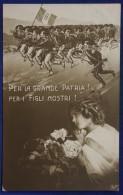 ILLUSTRATA PER LA GRANDE PATRIA ! PER I FIGLI NOSTRI! VIAGGIATA Fp ANNI 10 #18058 - Guerra 1914-18