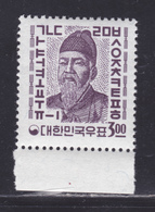 COREE DU SUD N°  306F ** MNH Neuf Sans Charnière, TB (D5434) Roi Se-Zong Et Alphabet Coréen - Corée Du Sud