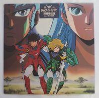 Laserdisc JPN : Yoroi-den Samurai Trooper Kikoutei Densetsu 2 Kuroi Kikoutei - Other Formats