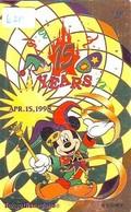 Télécarte DOREE OR Japon / 110-199100 - DISNEY - DISNEYLAND / 15 YEARS (6211) Japan GOLD Phonecard Telefonkarte - Disney