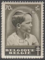 442** (P1T28) LV16 Pt Blanc Face Cheveux Sous 5 , Pt Col      .. - Variétés Et Curiosités