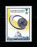 Arabia Saudita  Nº Yvert  1170  En Nuevo - Arabia Saudita