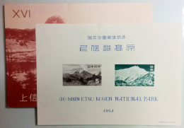 Giappone 1954 Y.T.BF40 MNH/** VF/F - Blocks & Sheetlets