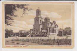 Bulgaria. Sofia. The Church. - Bulgaria