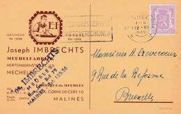 Mechelen , Malines, Carte  Publicité ,Joseph Imbrechts ,meubelfabriek - Mechelen