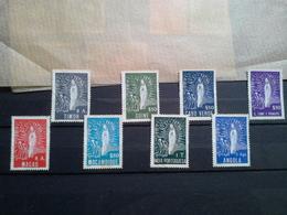"""Lot -  Colonias Portuguesa 1948 """" A NOSA CR. Da FATIMA"""" - Postzegels"""