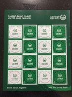 UAE 2018 Dubai Police MNH Stamp Set Anniversary Full Sheet - Emirats Arabes Unis