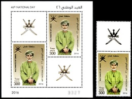 (207+210) Oman (sultanate)  2016 / National Day / Jour / Nationalfeiertag  ** / Mnh  Michel 821 + BL 85 - Oman