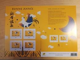 2018 BONNE ANNÉE - ANNÉE DU CHIEN COLLECTOR  ADHESIF - Collectors